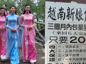 「跨國婚姻」不是「買賣婚姻」!娶越南新娘要有正確的認知!